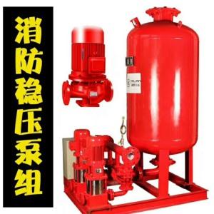 消防稳压泵组